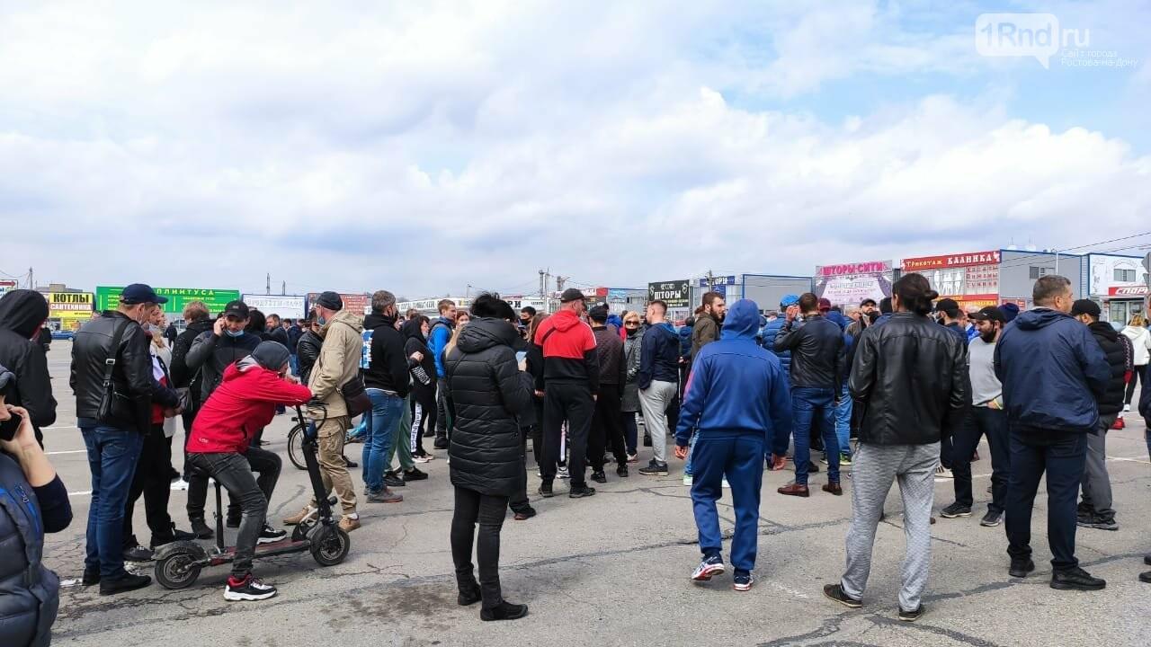 "Митинг на ""Атланте"", фото А. Дунаевой / 1rnd.ru"