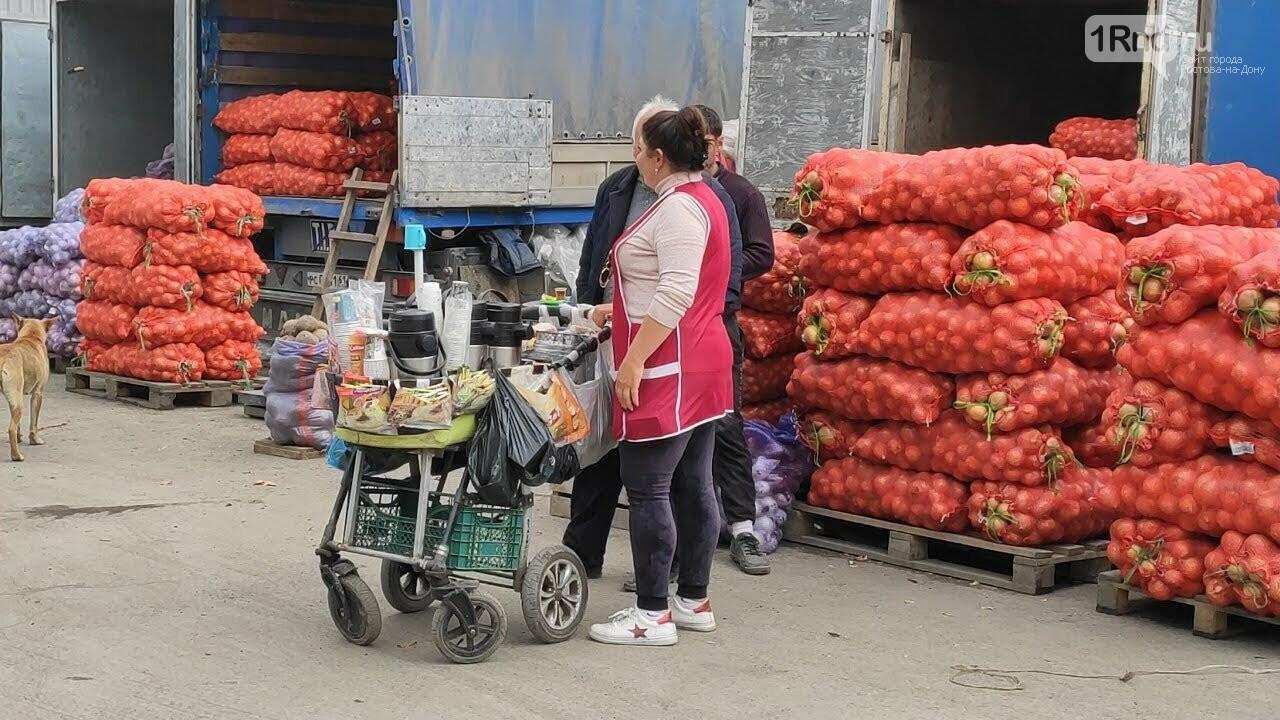 Торговцы терпят огромные убытки, Фото Анны Дунаевой