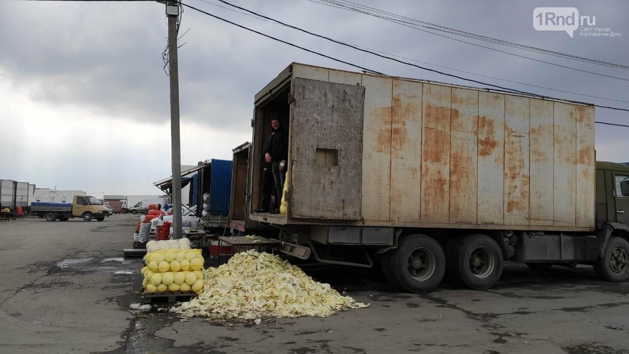 """Торговцы """"Овощного"""", Фото 1rnd"""
