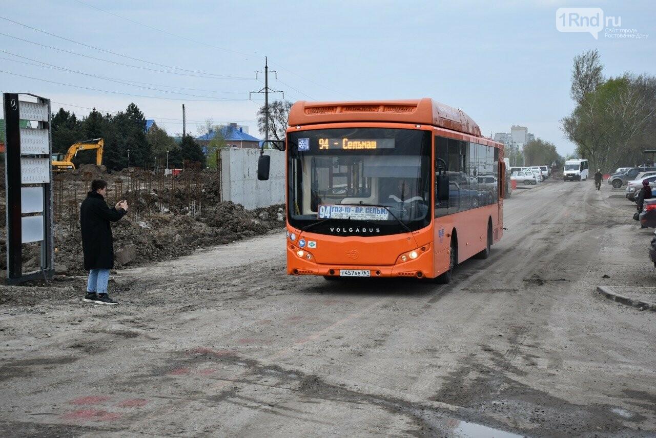 автобус на мосту Малиновского, фото 1rnd.ru