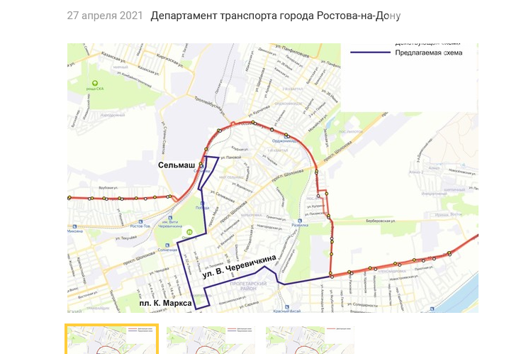 Схема нового маршрута