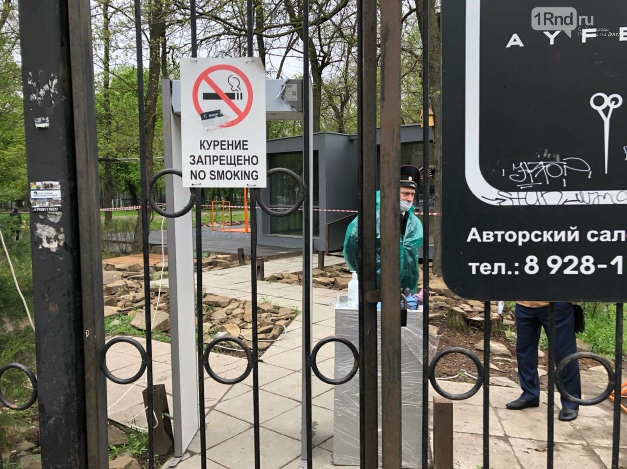 Вход на Парад закрыт, фото 1rnd.ru