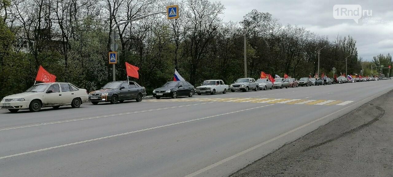 Колонна автопробега 9 мая в Новошахтинске, Фото - ВК Александра Гармашова