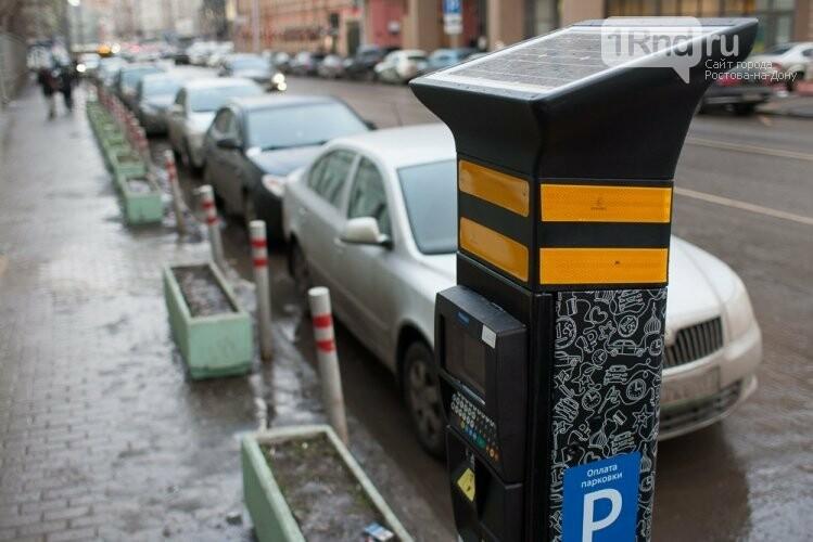 Платные парковки Севастополя работают с 2017 года, Фото правительства Севастополя