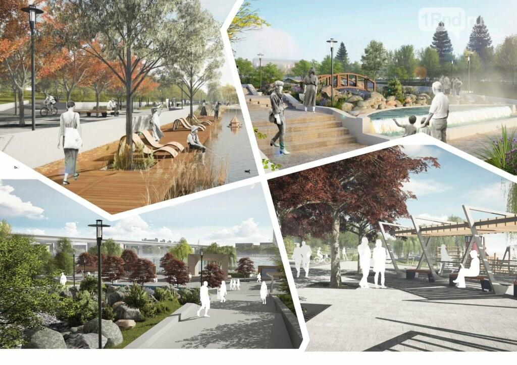 Два дизайн-проекта парка Дружба