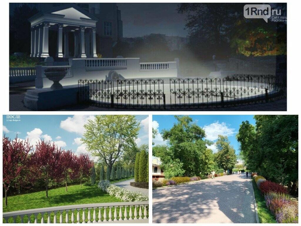 Различные дизайн-проекты парка Горького