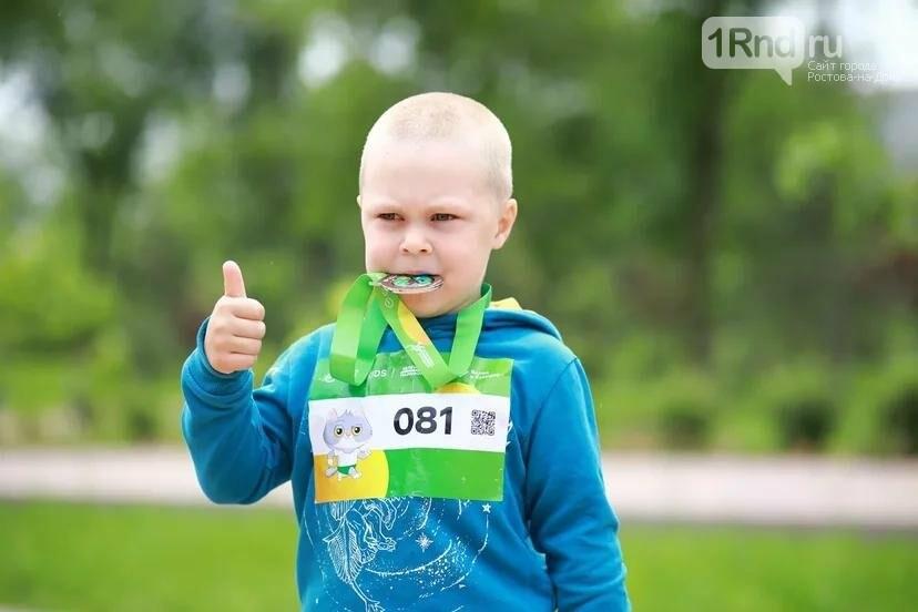 В Ростове прошел Зеленый Марафон, приуроченный ко Всемирному дню окружающей среды, фото-4