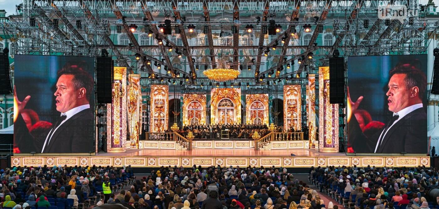 «Классика на Дворцовой»: триумфальное возвращение события можно посмотреть только в Wink , фото-1