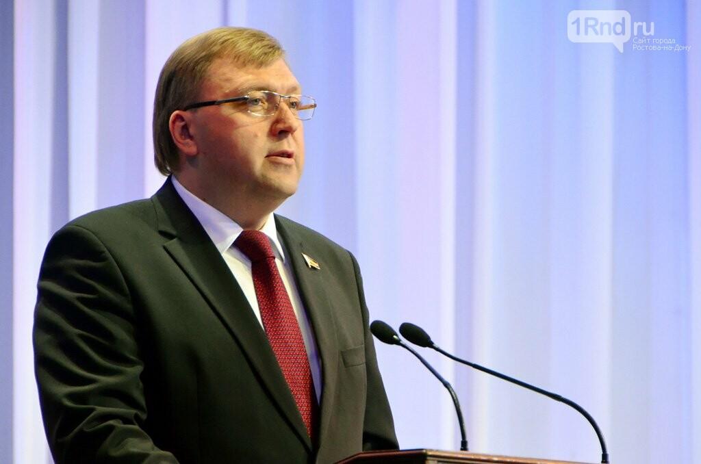 Александр Ищенко, Фото - Заксобрание РО