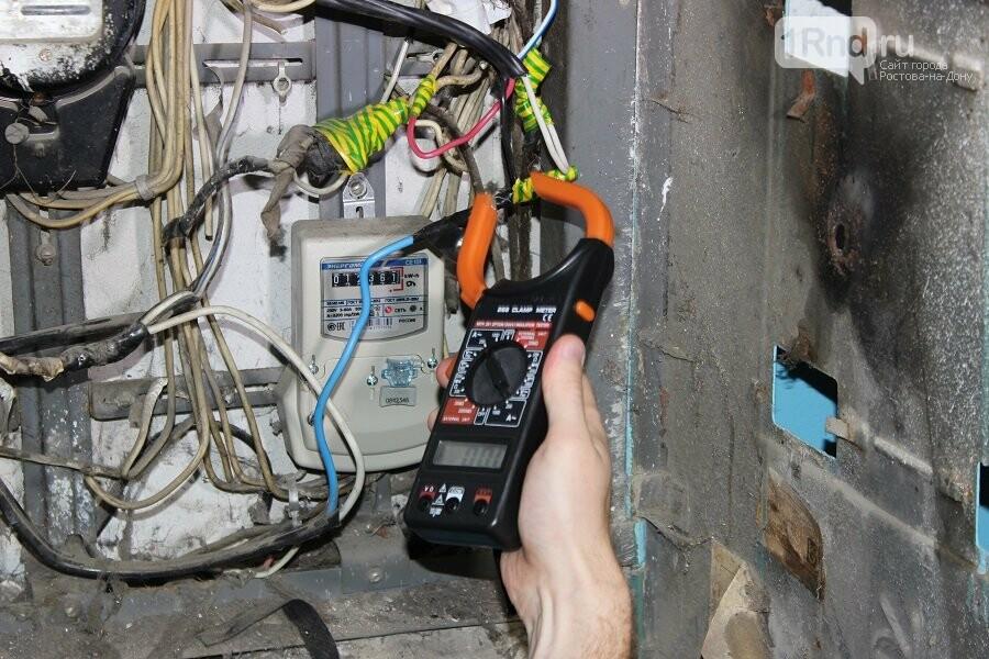 Отключение электричества должнику