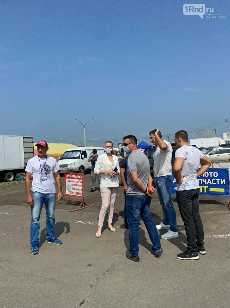 Фото: департамент потребрынка Ростовской области