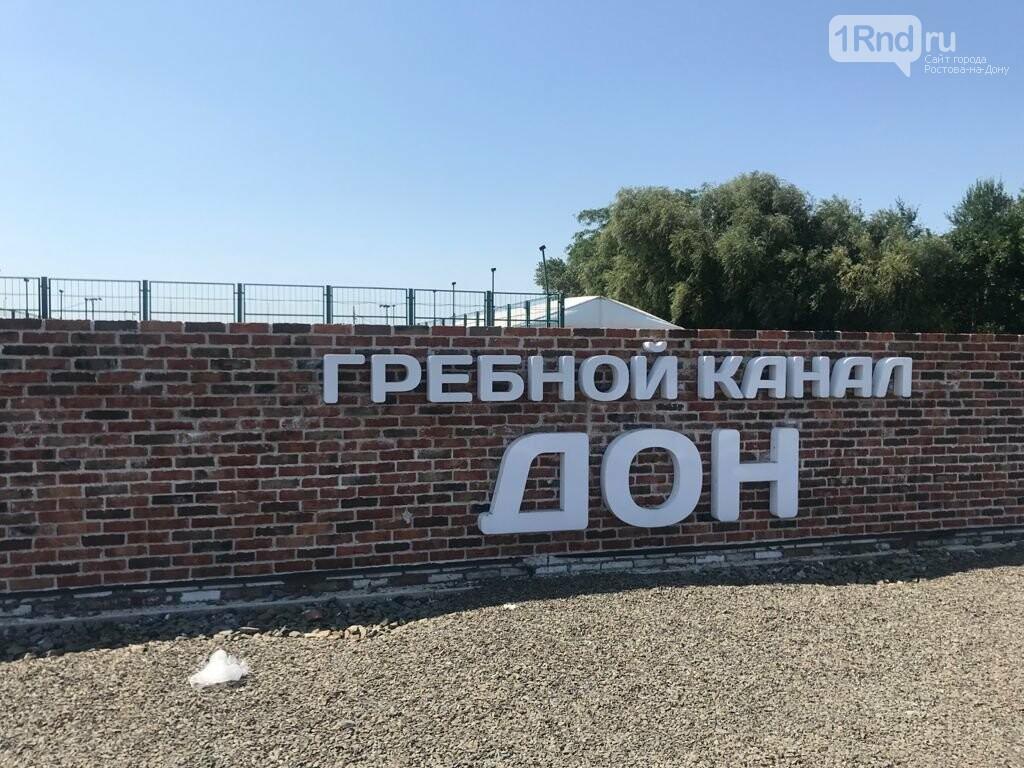 Фото: сайт администрации Ростова