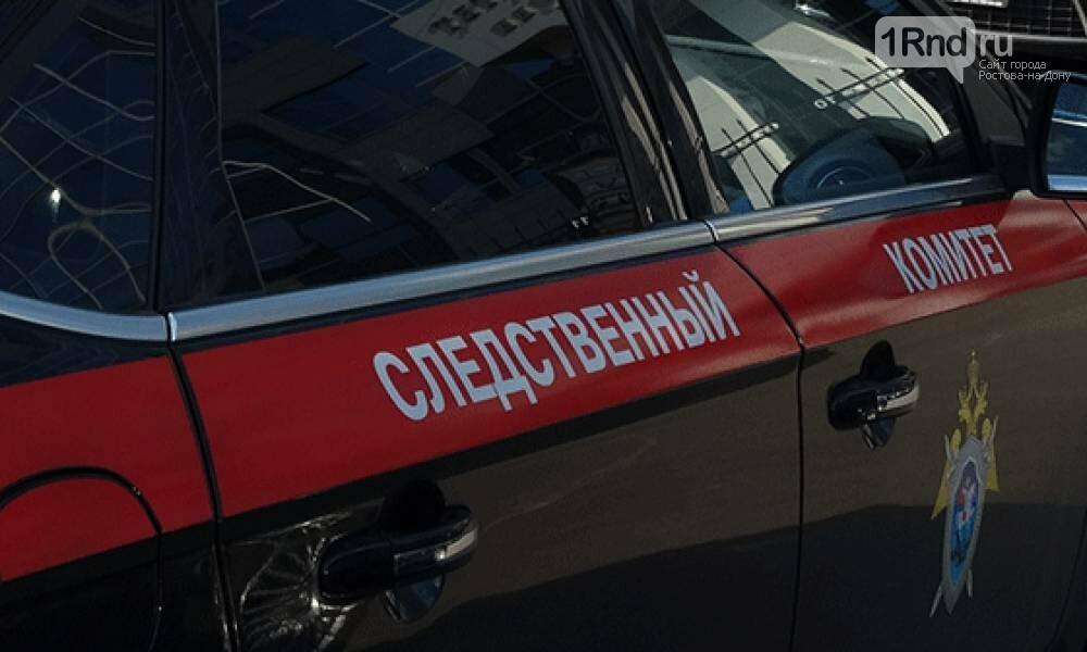 Фото: vot69.ru