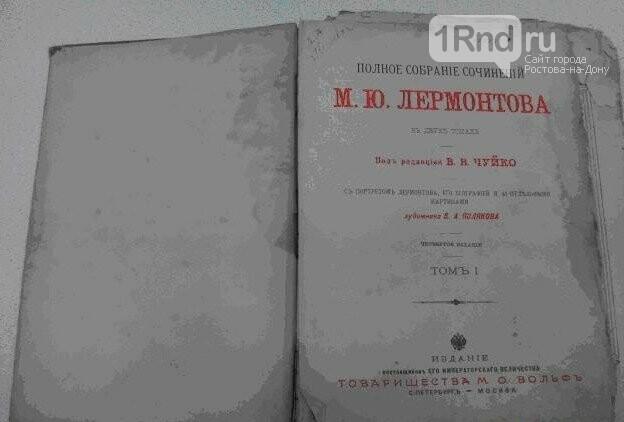 Гражданка Израиля пробовала вывезти изРостова раритетные издания Пушкина иЛермонтова