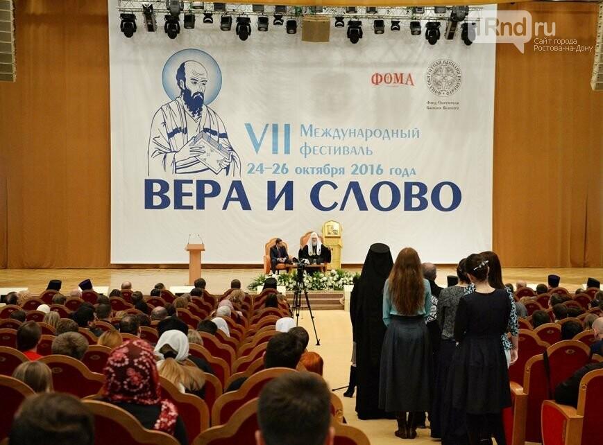 Патриарх Кирилл разглядел сектантов впротестующих против храмов впарках
