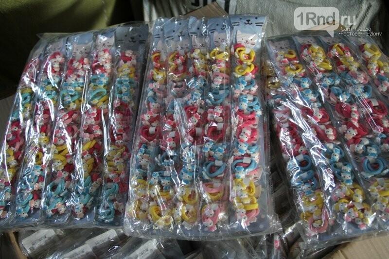 Ростовские пограничники арестовали крупную партию контрафактных игрушек