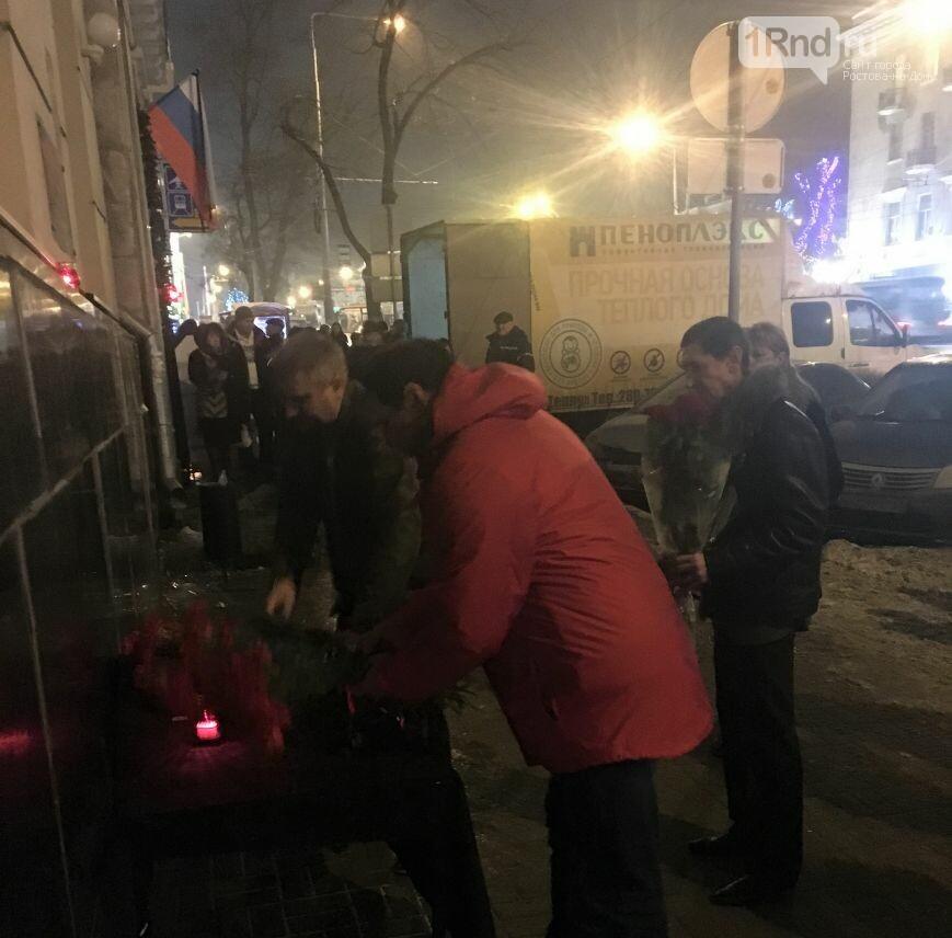 Акция памяти жертв крушения Ту-154 пройдет вРостове