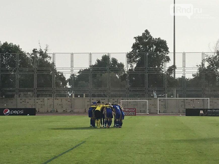 Футболисты «Ростова» обыграли китайский «Хэнань Цзянье» вконтрольном матче