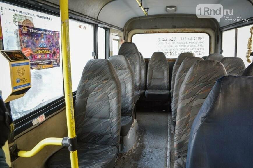 ВРостове проверку начистоту салонов непрошли 5 транспортных учреждений