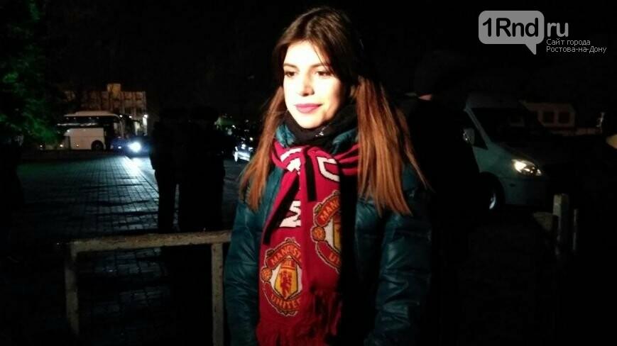 Ростовские фанаты поджидали «Манчестер Юнайтед» ваэропорту