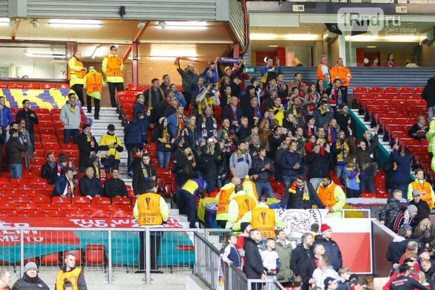 «Ростов» уступил «Манчестер Юнайтед» изавершил выступление вЛиге Европы