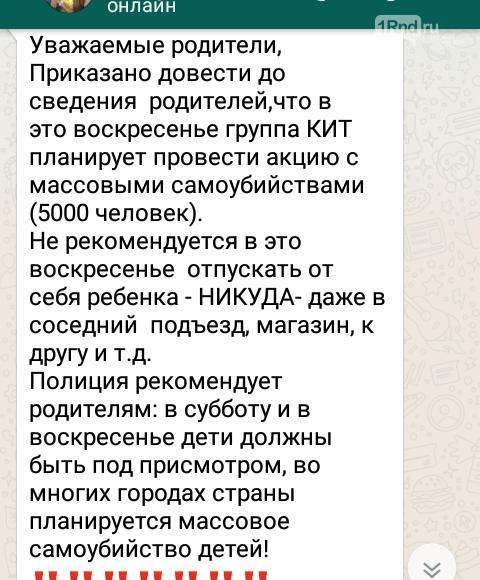 Screenshot_20170330-190238(1)