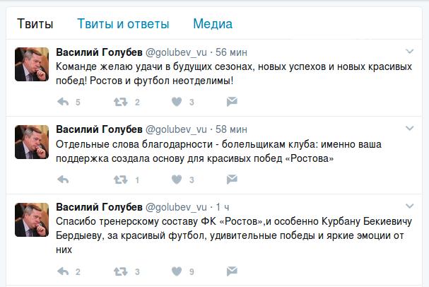 Курбан Бердыев ушел изФК «Ростов»