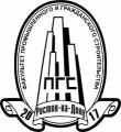 """ДГТУ Факультет """"Промышленное и гражданское строительство"""""""