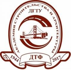 Логотип - ДГТУ Факультет «Дорожно-транспортный»