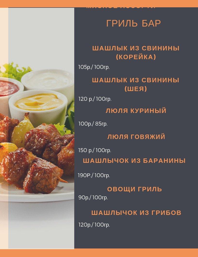 Доставка еды, фото-10