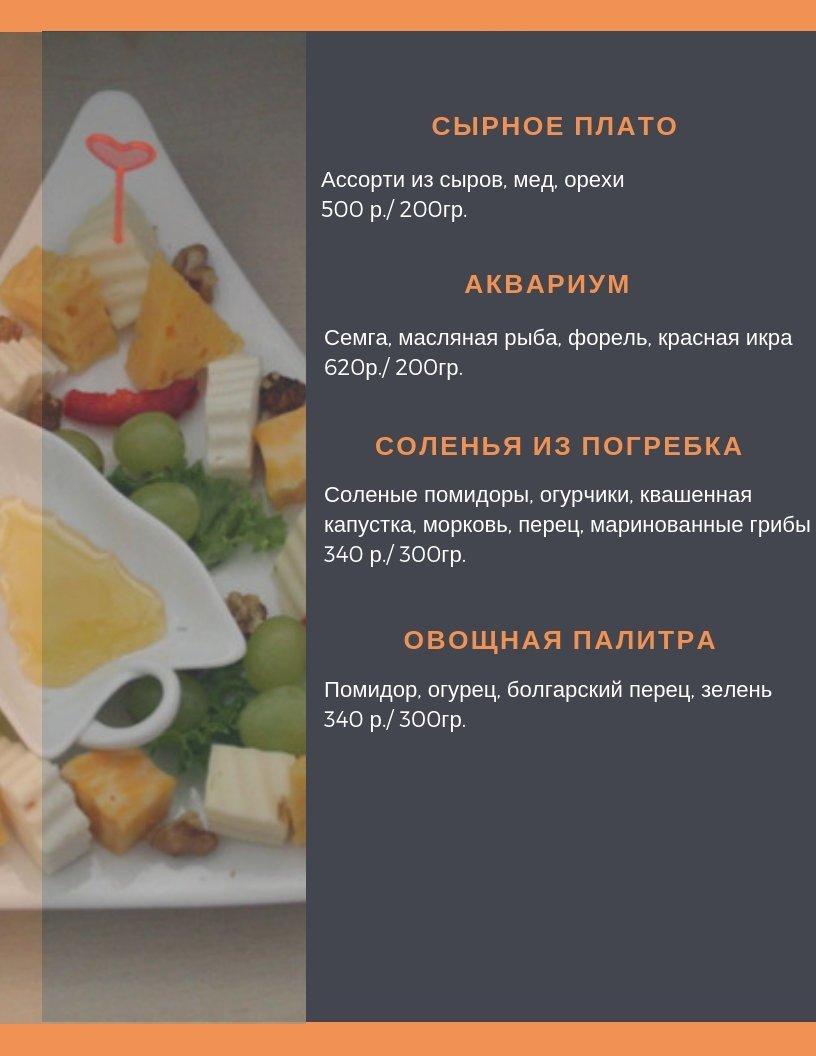 Доставка еды, фото-2