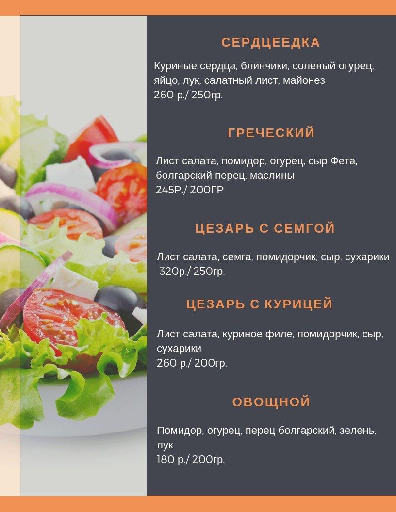 Доставка еды, фото-6