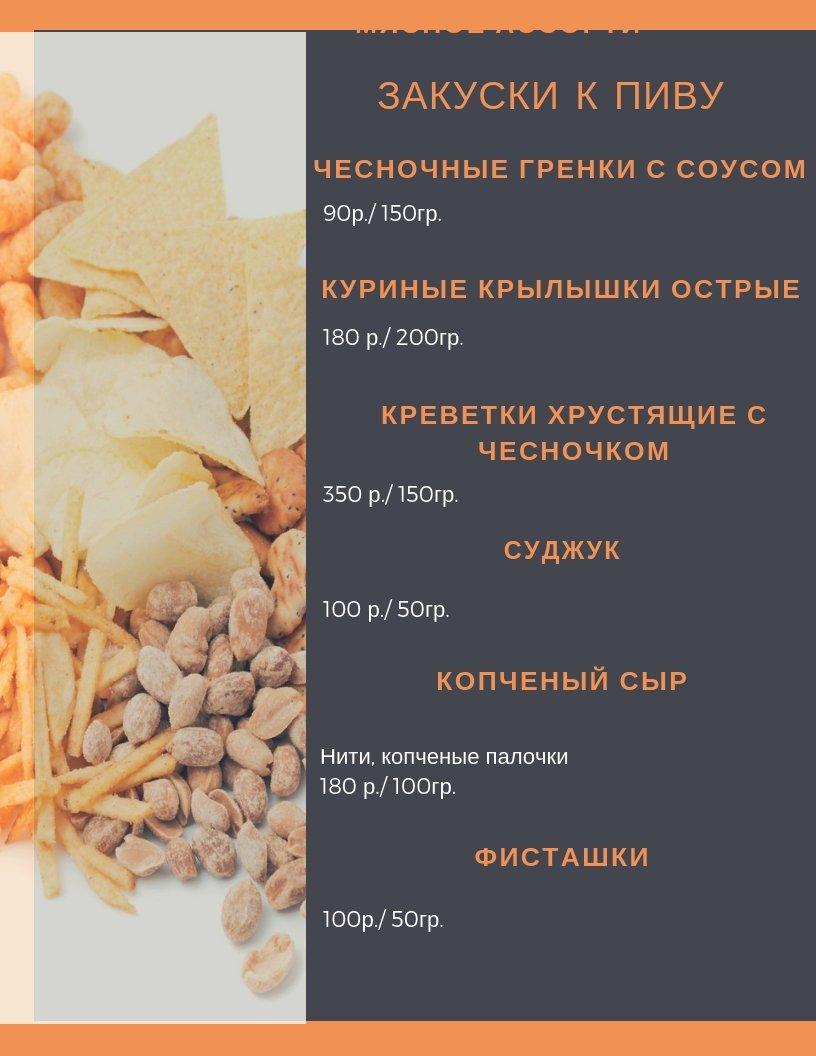 Доставка еды, фото-16