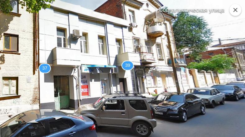 Транспортные карты и где они обитают: готовимся к подорожанию проезда в Ростове, фото-1