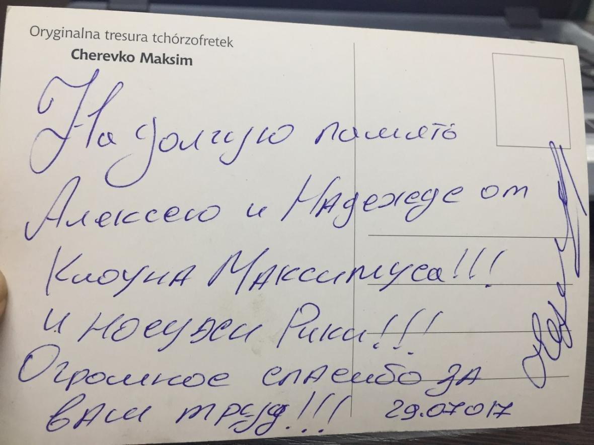Ростовские ветеринары спасли циркового артиста, носуху Рики, фото-4