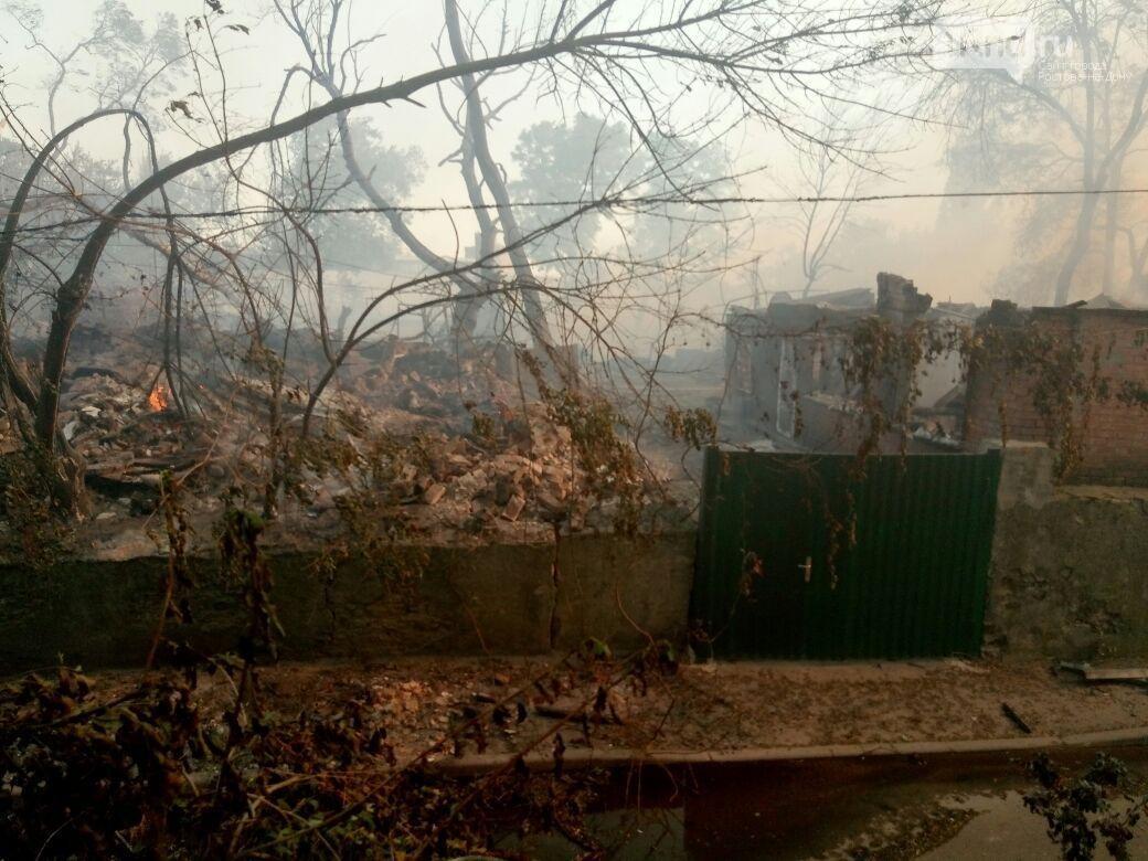 На снос домов на месте пожара в Ростове потратят почти 30 млн рублей, фото-2