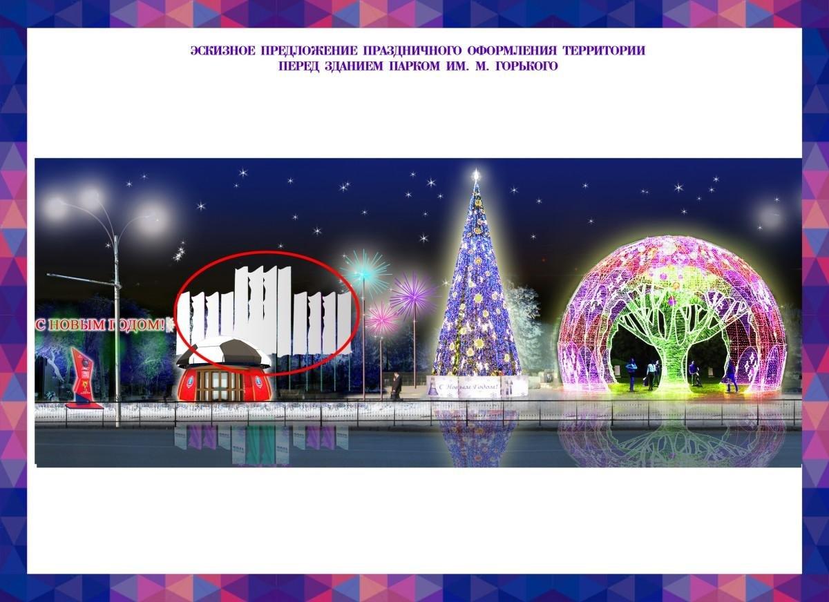 В новый год с белыми медведями : как украсят Ростов к празднику, фото-4