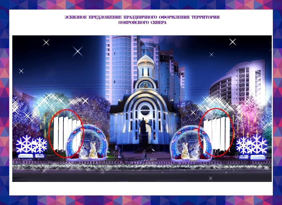 В новый год с белыми медведями : как украсят Ростов к празднику, фото-3