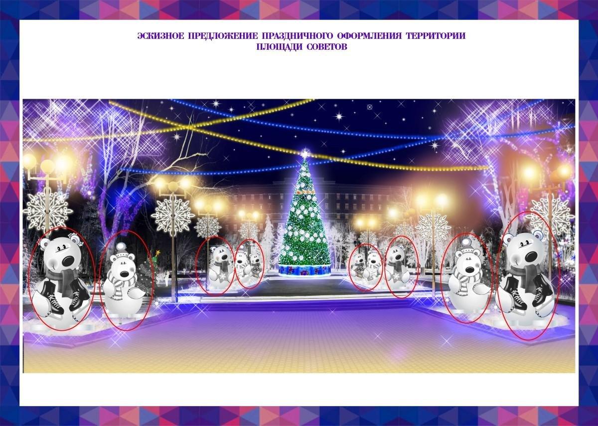 В новый год с белыми медведями : как украсят Ростов к празднику, фото-5