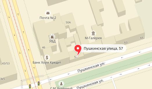 волго-вятский банк пао сбербанк адрес банка в перми