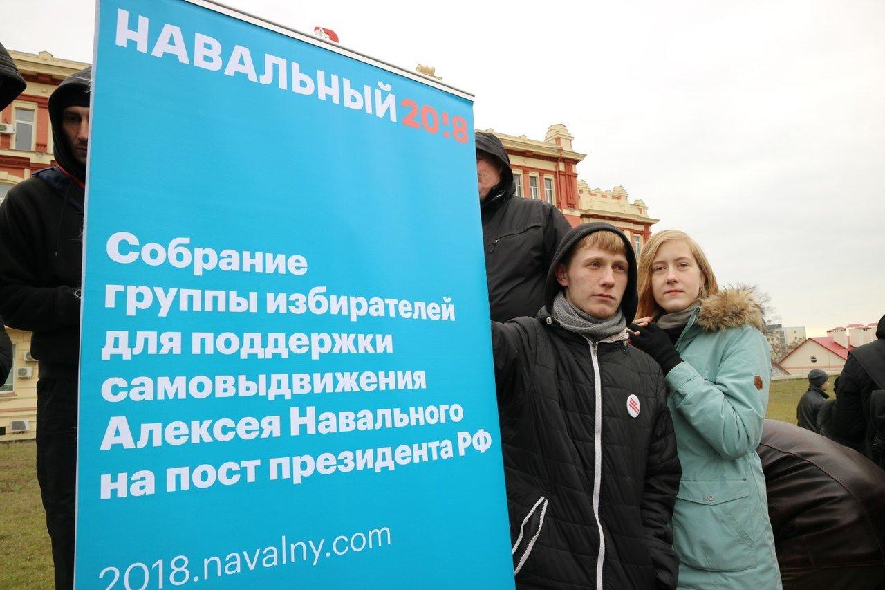 На восемь суток арестовал суд главу штаба Навального в Ростове-на-Дону, фото-1