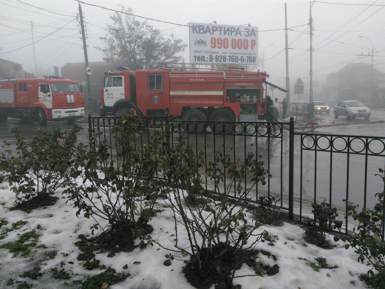"""Кафе """"Зонтик"""" сгорело в Таганроге, фото-1"""
