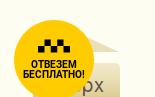 Такси включено: «Магистрат-Дон» запустил сервис доставки клиентов в офис продаж, фото-1
