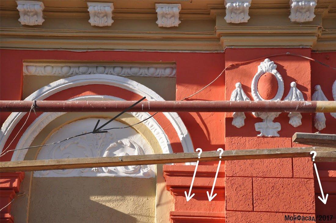 Руки бы поотрывать – топовый блогер о ремонте фасадов ростовских домов, фото-3