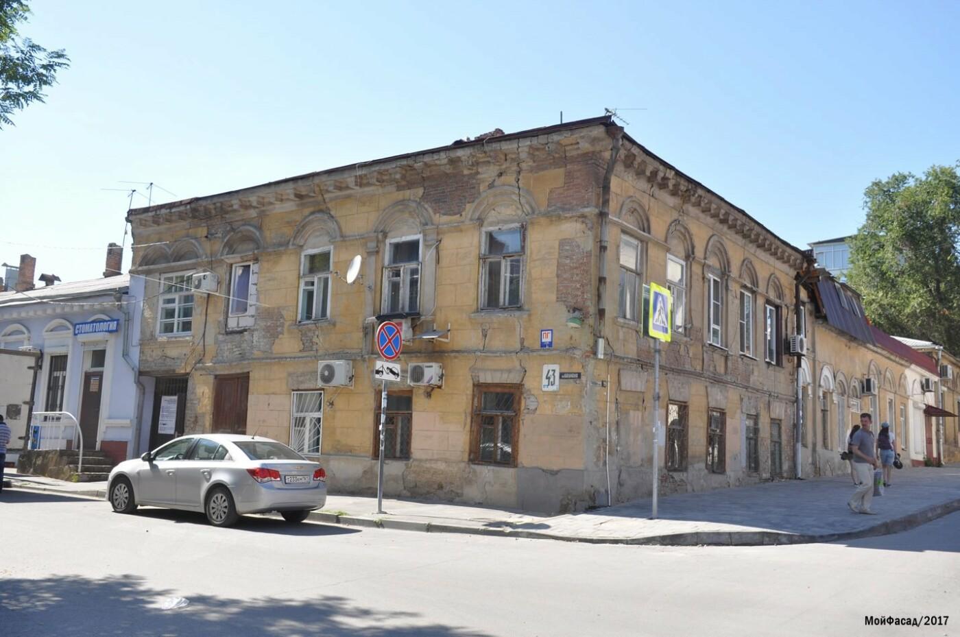 Руки бы поотрывать – топовый блогер о ремонте фасадов ростовских домов, фото-1