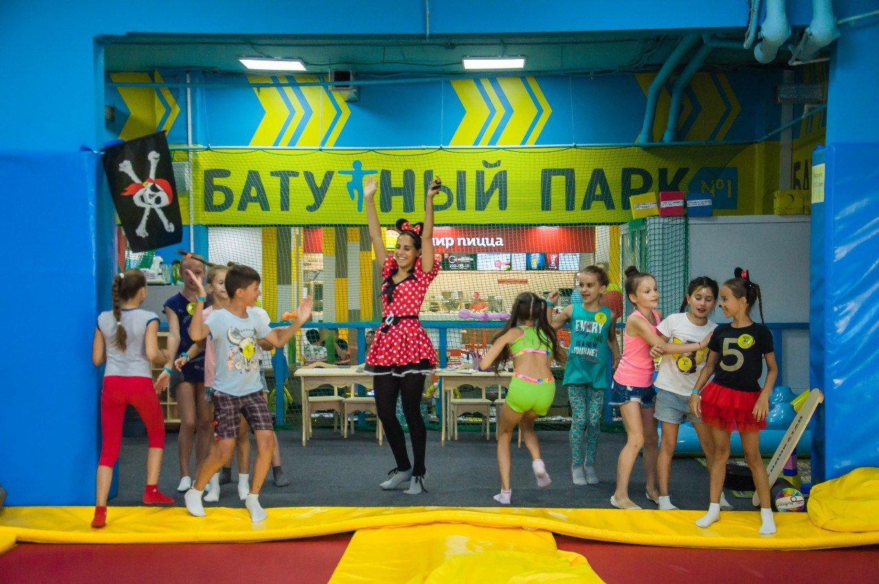 Где в Ростове-на-Дону отметить День Рождения, фото-85