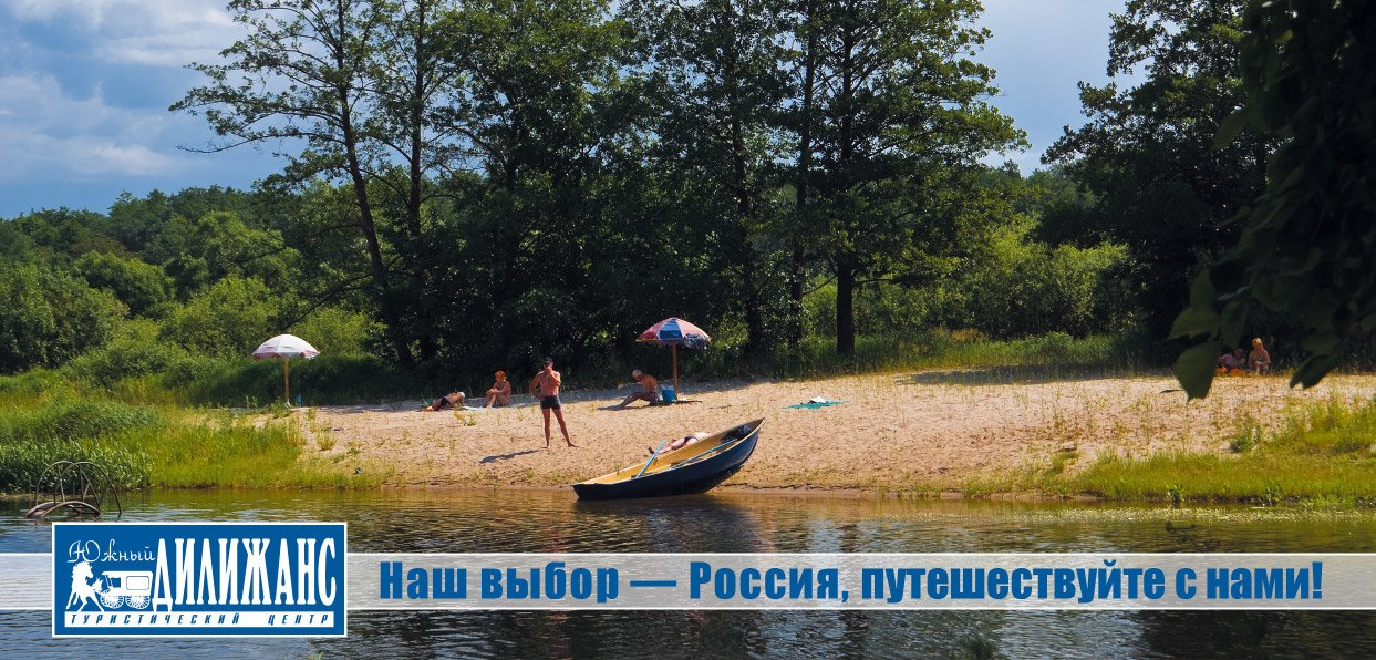 Где отдохнуть на море этим летом, фото-14