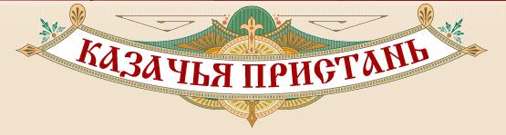 Отдых за городом 2018: санатории, базы отдыха в Ростове и области, фото-7