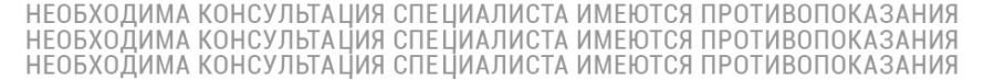 Специалист ОКДЦ примет пациентов в Новочеркасске , фото-2