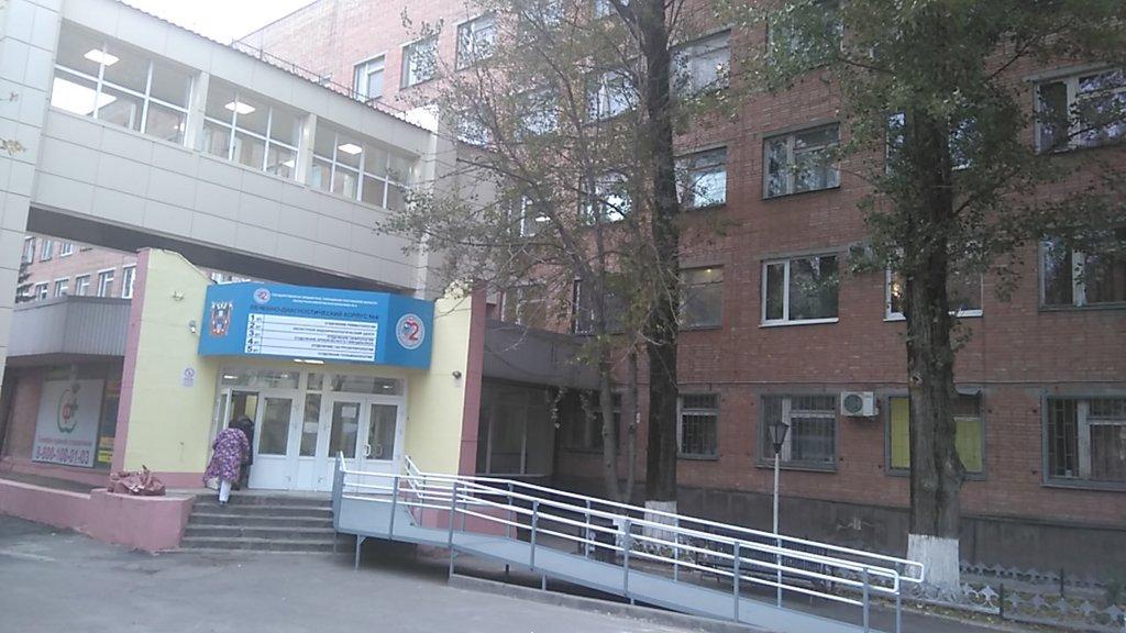 Серию смертей рожениц расследуют в Ростовской области, фото-1